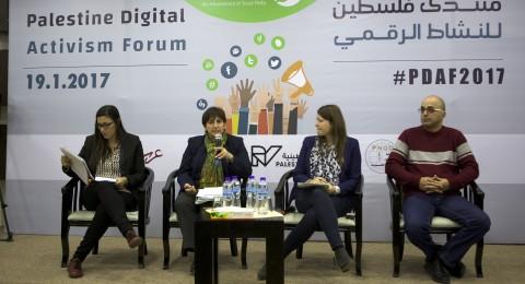25% نسبة سرقة حسابات الفلسطينيين على فيسبوك