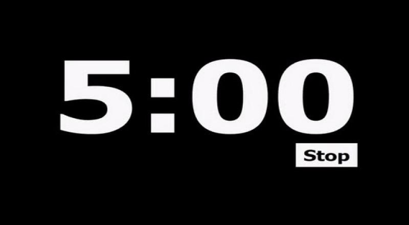 5 دقائق