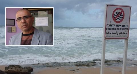 عاصي: الشاطئ الذي بلا منقذ .. لا تسبحوا فيه