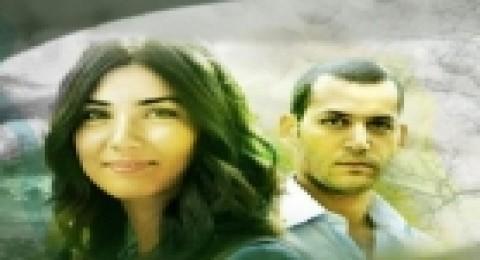 مسلسل عاصي - الحلقة 44