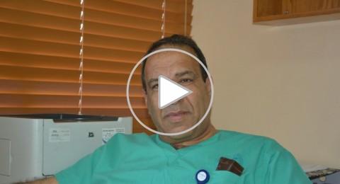 د.أبو سيبيه : موت الحامل بالانسداد الرئوي حالة نادرة ويصعب تشخيصها