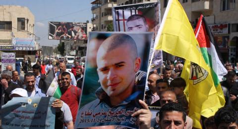 مئات الآلاف يشاركون في مسيرات تضامنية مع الأسرى الفلسطينيين في الضفة وغزة