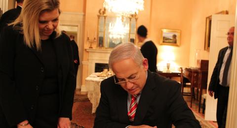 النيابة ستوصي بتقديم لائحة اتهام ضد سارة نتنياهو
