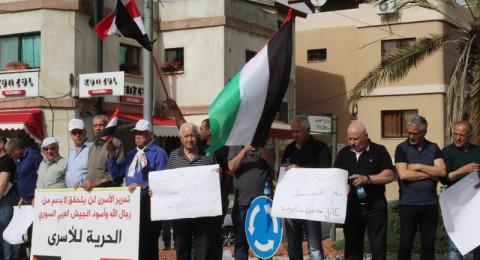سخنين: وقفة تضامنية مع الاسرى والشعب السوري بمبادرة القوى الوطنية