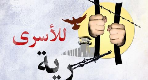 المتابعة تدعو لإضراب عن الطعام رمزي تضامني يوم الجمعة