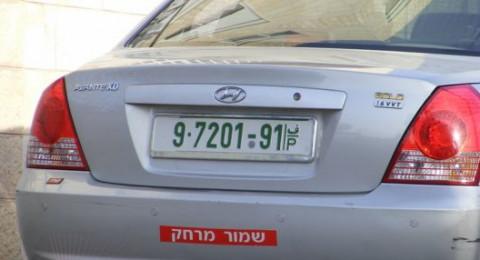 تصاريح لرجال اعمال فلسطينيين لدخول اسرائيل بسياراتهم