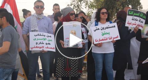 مظاهرة لدعم حقوق الاسرى قبالة سجن