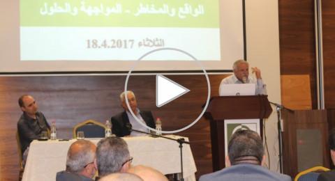 التخطيط البديل يعقد يومًا دراسيًا لبحث حلول لظاهرة البيوت غير المرخصة بالمجتمع العربي