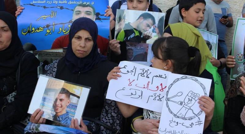 القدس: اعتصام تضامني مع الاسرى المضربين
