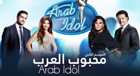 مقابلة مع نجوم Arab idol
