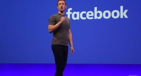 الكنيست تصادق: فرض غرامة مالية على شركة فيسبوك!