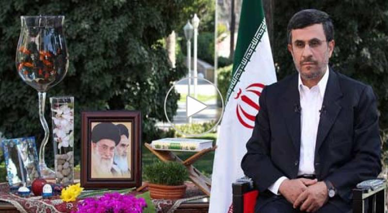 أوباما يهنئ الإيرانيين بـ