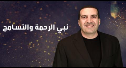 نبي الرحمة والتسامح - موسم 1 - حلقة 25