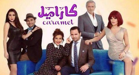كاراميل - الحلقة 28
