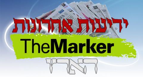 الصحف الإسرائيلية: حزب الله يقيم صناعات عسكرية تعتمد على الخبرة الإيرانية