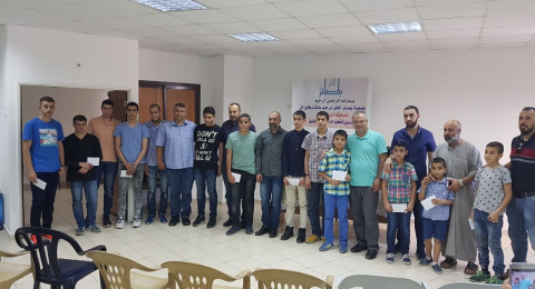 جمعية بصائر الخير تكرم الفائزين بمسابقة تحفيظ القران الرمضانية