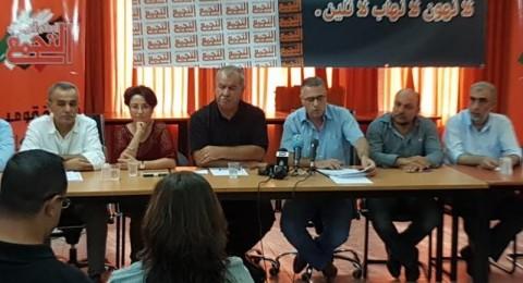 جمعية الدفاع عن حقوق المهجرين تستنكر حملة الاعتقالات الأخيرة ضد نشطاء وقادة حزب التجمع الوطني