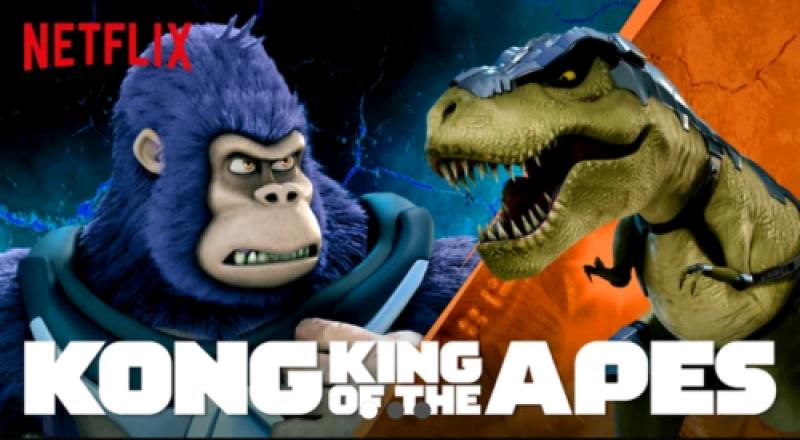 كونغ ملك القردة