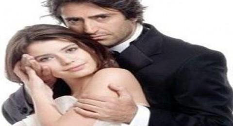 حكاية سمر - الحلقه 70