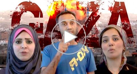 أهالي غزة يتحدثون رغم الحصار