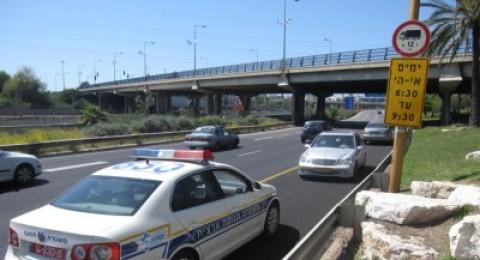 الشرطة تضبط سائقا (40 عامًا) يقود سيارته بسرعة 170كم/س