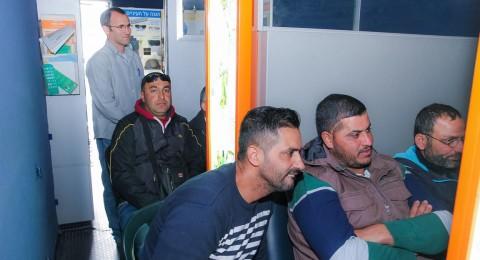 يوم دراسي لعمال البناء الفلسطينيين في رمات غان