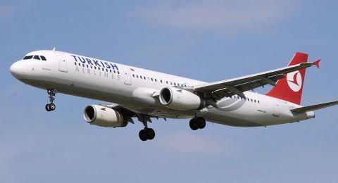 الخطوط الجوية التركية تؤكد أن الحظر الأمريكي على حمل الكترونيات يشملها