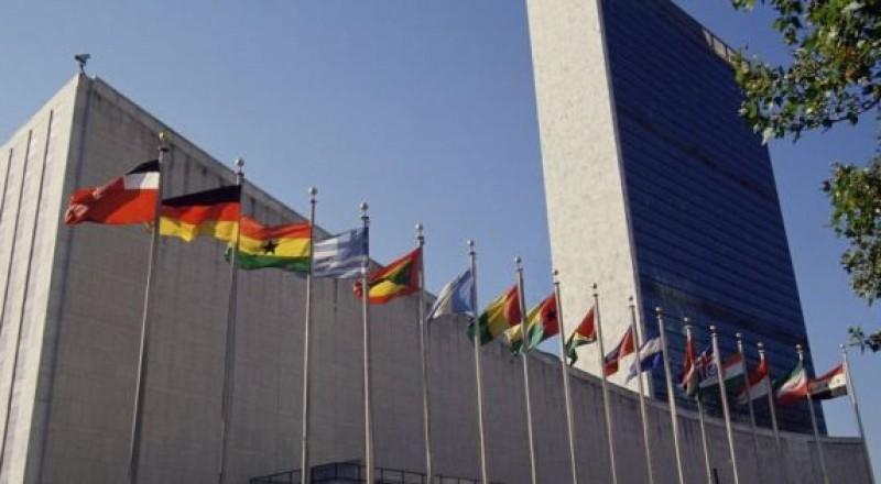 واشنطن تقاطع مجلس حقوق الإنسان تضامناً مع إسرائيل