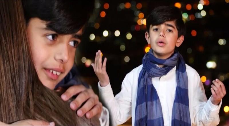 الطفل الموهبة دانييل شحادة من كفر ياسيف يطلق أغنية