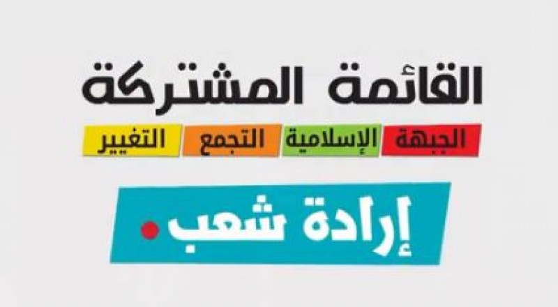الجمعيات النسوية: البيان الذي صدر مطالبًا بإقالة الناطق بالمشتركة، مزيف