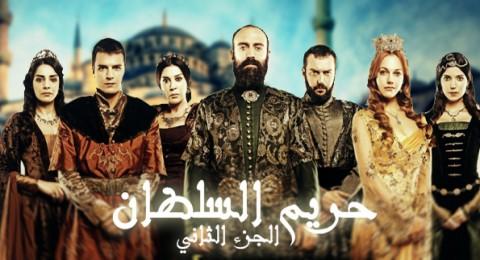 حريم السلطان 2 - الحلقه 60