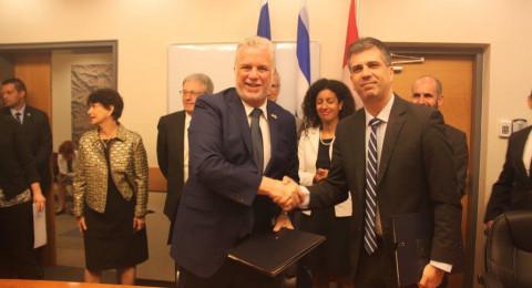 إسرائيل وكندا توقعان على برنامج جديد بحجم 12 مليون دولار لتمويل البحث والتطوير المشترك بين إسرائيل وكيبك