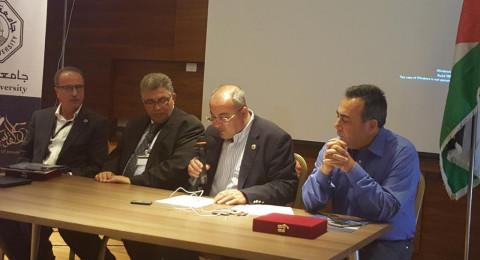 اختتام المؤتمر الدولي حول القدس والتوصية بدعم مختلف قطاعاتها