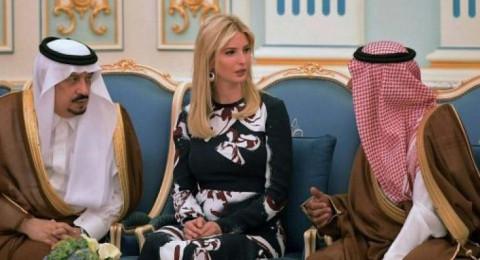 100 مليون دولار من السعودية والإمارات لصندوق ايفانكا ترمب