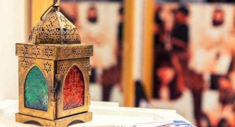 غدًا السبت أول أيام شهر رمضان
