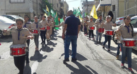 مدرسة القسطل الابتدائية في الناصرة تستقبل الشهر الفضيل
