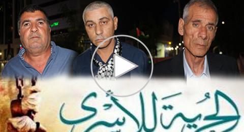 أسرى محررون: هناك اتفاق بين الفصائل الفلسطينية بتهميش قضية الاسرى