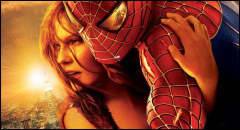 مدبلج Spiderman 2