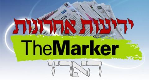 الصحف الإسرائيلية: مستوطنون يعتدون على ناشطين يساريين في الضفة