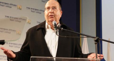 صمت إسرائيلي على تصريحات يعالون بشأن اعتذار