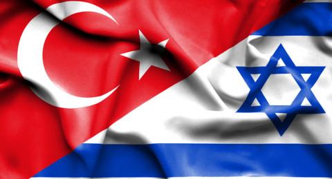 وفد اسرائيلي يبحث في تركيا سبل تعزيز التعاون الاقتصادي بين البلدين