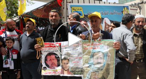 وقفة تضامنية مع اسرى الحرية في خيمة الاعتصام بالخليل