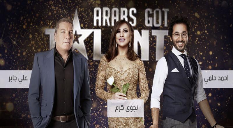 Arabs Got talent 5 - الحلقة 8
