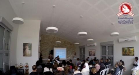 المستشفى الفرنسي ينظم مؤتمرًا عن عنف الأطفال