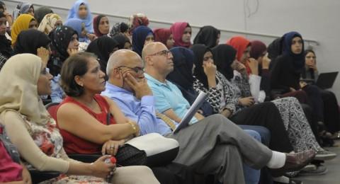 جمعية معاً تقيم مؤتمرها التلخيصي بعنوان