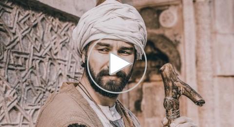 شاهدوا الفيلم التركي الاب الخباز سر العشق مترجم