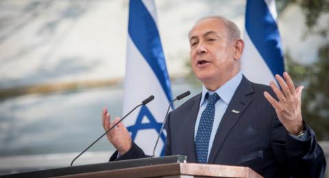 أزمة مع الجالية اليهودية العالمية قد تكلف