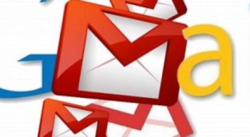 غوغل بصدد إنهاء فحص الرسائل الإلكترونية بغرض إعلاني