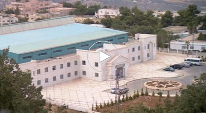 إيران وإسرائيل في مشروع علمي بالأردن