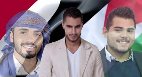 arab idol 4 - الحلقة 28